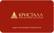 Кристалл Карта Кристалл