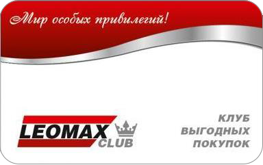 Карта Leomax Club