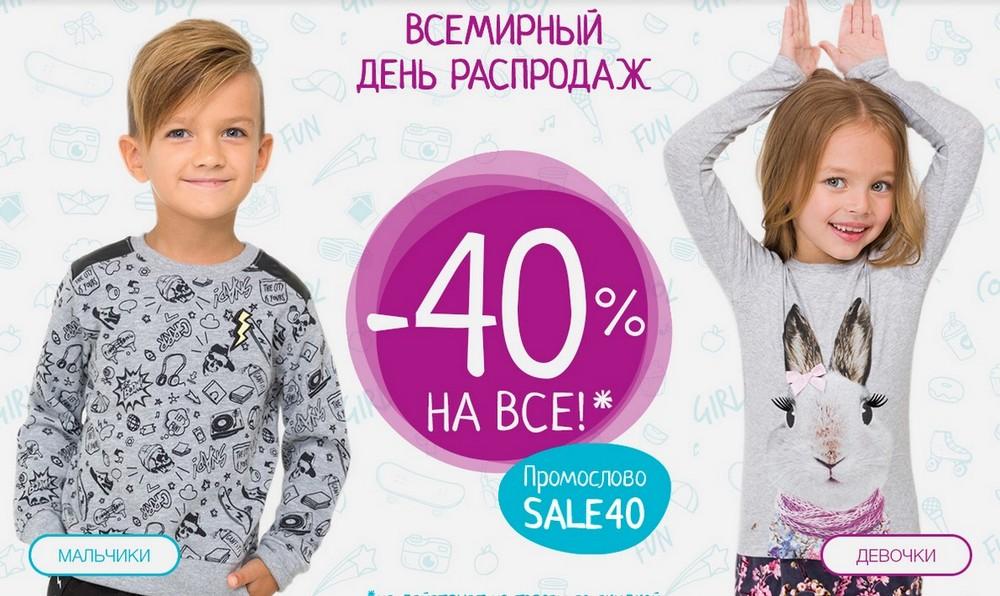 Магазин Акула Официальный Сайт Распродажа