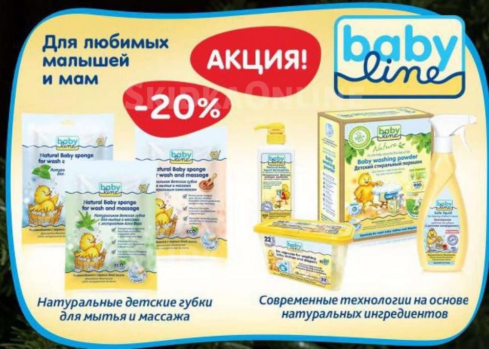 Бубль Гум Екатеринбург Интернет Магазин Официальный Сайт