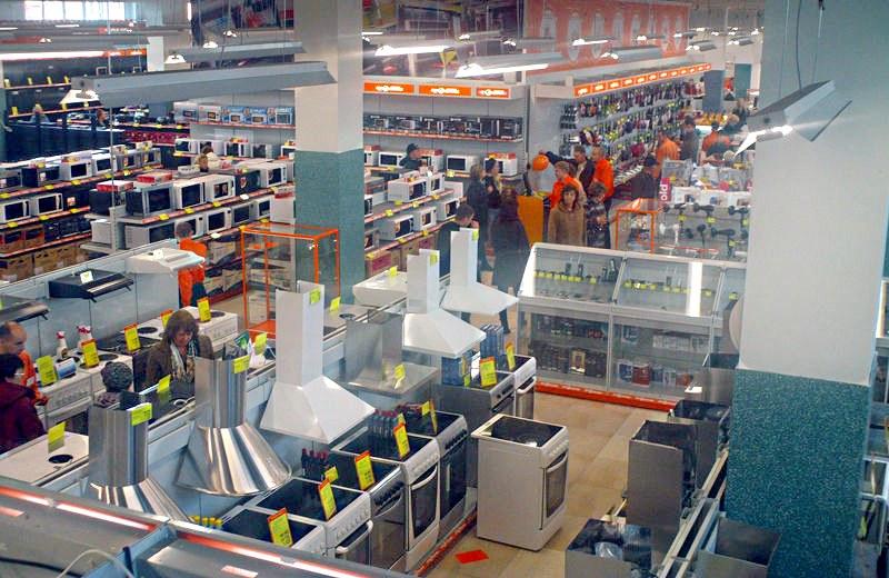 Дома техника уссурийск каталог товаров в уссурийске двухкамерные вакуумные упаковщики