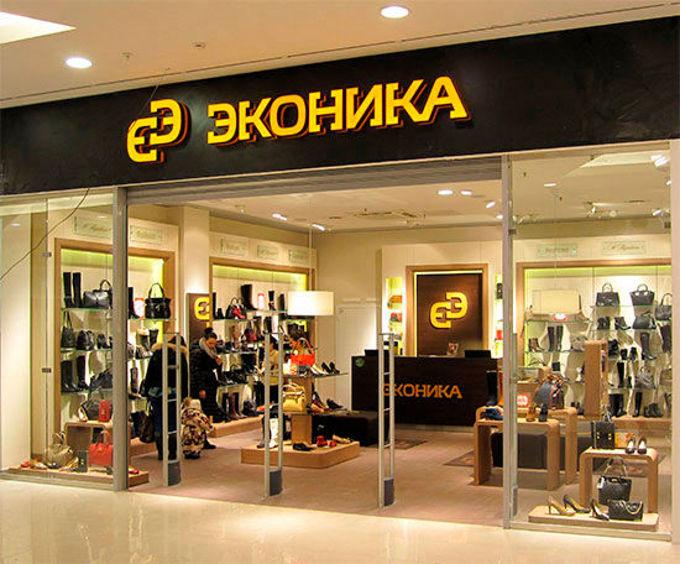 Эконика Адреса Магазинов