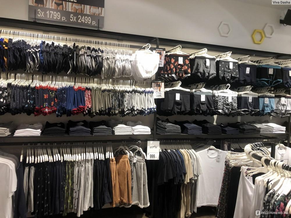 магазины нижнего женского белья в махачкале